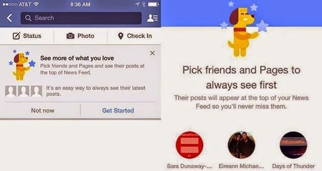 فيسبوك تختبر ميزة جديدة 2016