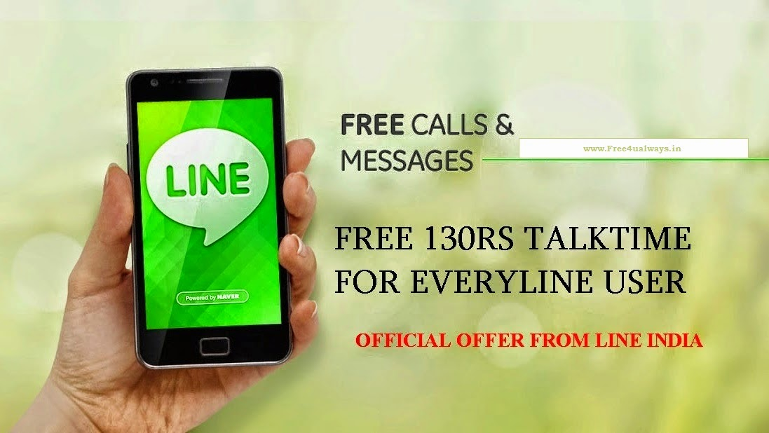 Free Recharge Of Rs  130 Just By Installing LINE App On Your