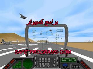 افضل لعبة طائرات مدنية للكمبيوتر