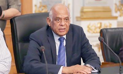 البرلمان يوافق على قانون لتعديل مسمى مصالح وزارة الداخلية