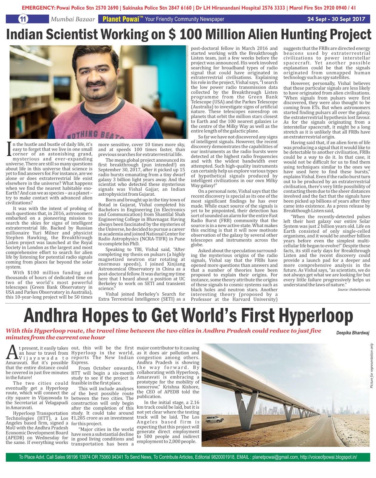 planet powai newspaper: september 2017