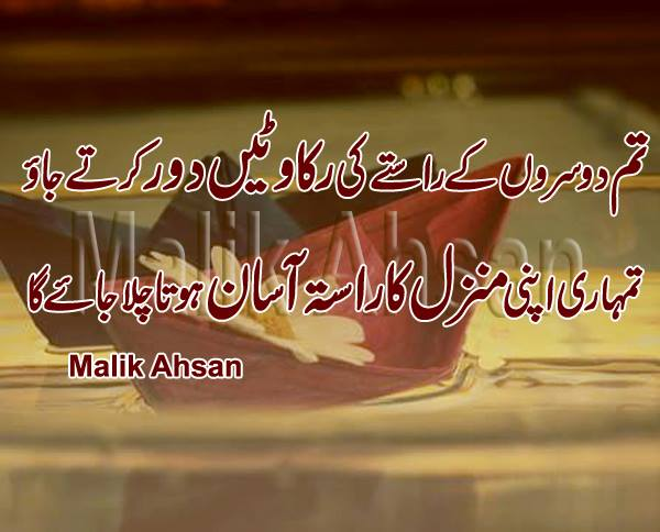 Mohsin naqvi poetry in urdu font sexual health