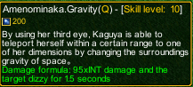 naruto castle defense 6.6 Zatsu Amenominaka.Gravity detail