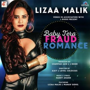 Baby Tera Fraud Romance (2017)