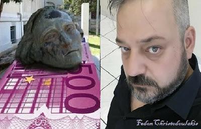 Φαίδων Χριστοδουλάκης: Δεν τιμώ τη γενιά του Πολυτεχνείου...