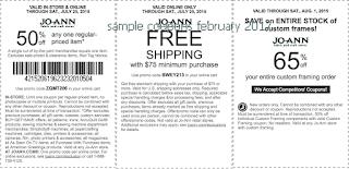 free Joann coupons february 2017