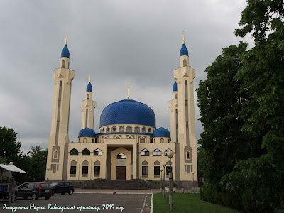Майкоп фото Соборная мечеть