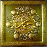 Sejarah Kelahiran Nabi Muhammad SAW Hingga Wafatnya