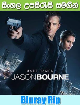 Jason Bourne 2016 Sinhala Subtitle