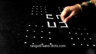 Diwali-dots-rangoli-2410ab.jpg