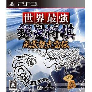 hi | psp iso ダウンロード 同人 ps3 nds wii touhou xbox360 doujin