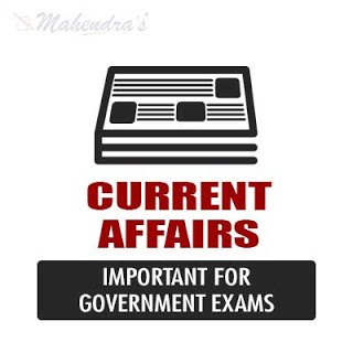 Important Current Affairs PDF For Bank / SSC And UPSC: 16.10.18