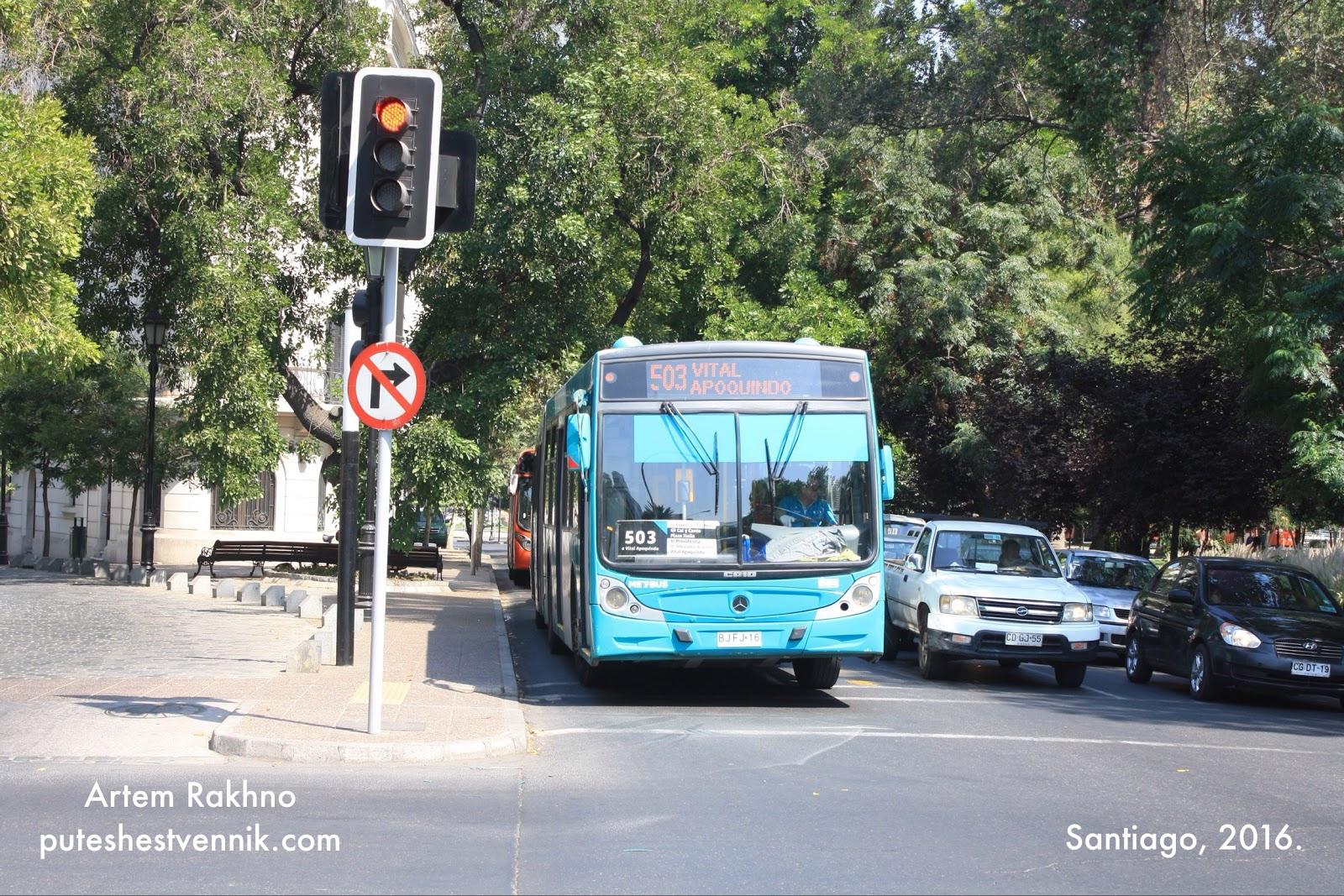 Автобус в Сантьяго-де-Чили