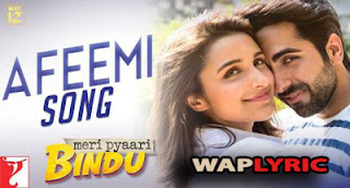 Afeemi Songs Lyrics