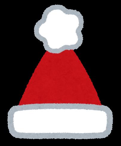 サンタ帽のイラスト小 かわいいフリー素材集 いらすとや
