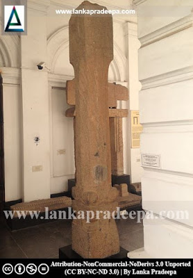 Tamil Pillar Inscription of the reign of Vijayabahu VII, Colombo National Museum