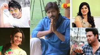 Big Boss Telugu 2