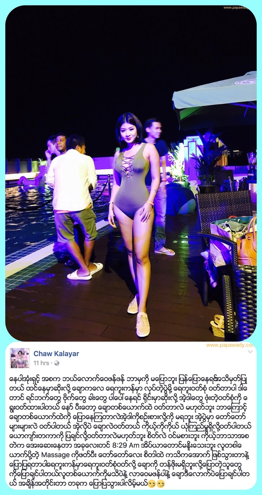 Chaw Kalayar Pool Party Snaps and She replies to critics on Facebook