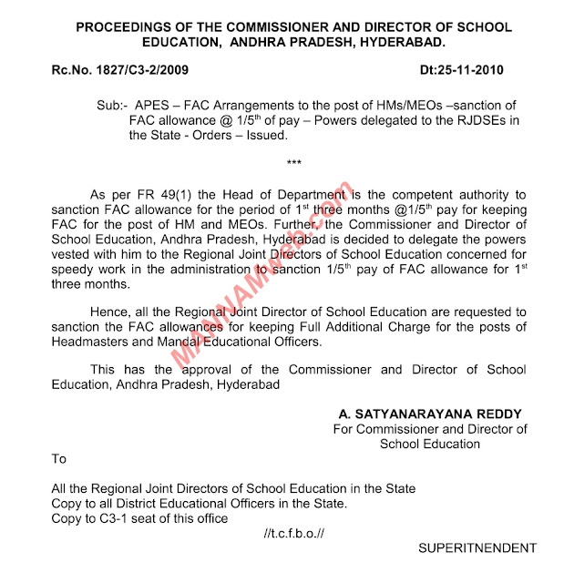 FAC Arrangements to the Post of HMs and MEOs  Sanction of FAC Allowance Guidelines by School Education of AndhraPradesh ,Rc.1827 ,Dt.25 /11/ 2010