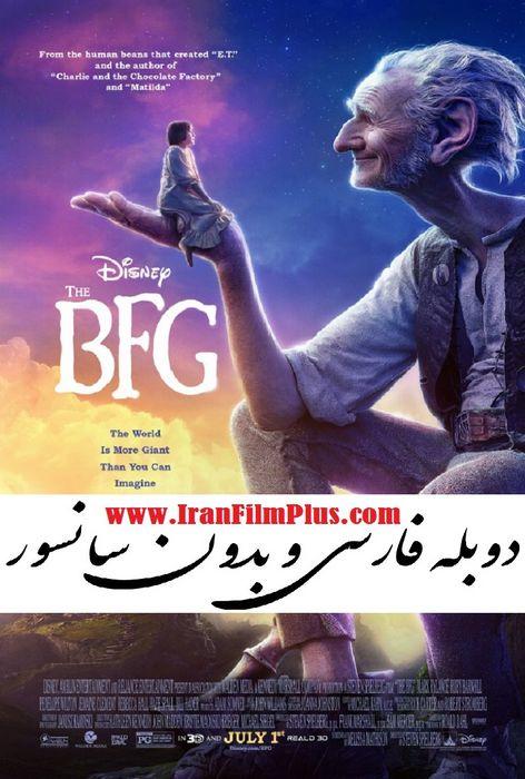 دانلود فیلم دوبله The BFG 2016