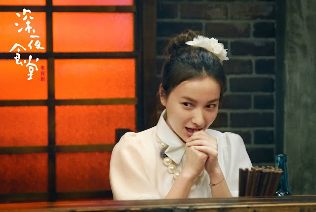 Midnight Diner Wu Xin