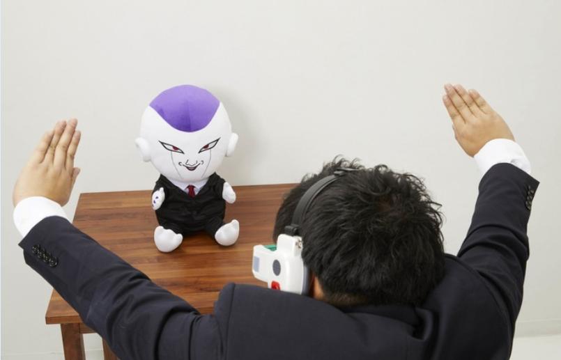 "Bantal PC Dragon Ball : ""Boss ideal Frieza"""