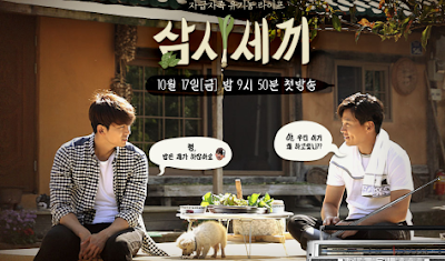 Download 3 Meals a Day Variety Show Korea
