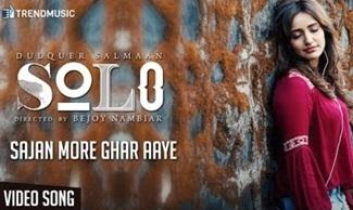 Sajan More Ghar Aaye Video Song | Malayalam | Solo