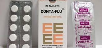 سعر أقراص كونتافلو Conta-flu لعلاج أعراض البرد