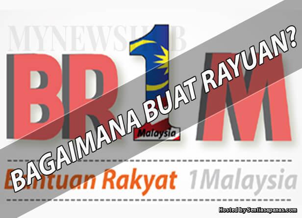 Cara+Rayuan+BR1M+2017