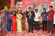 shatamanam bhavathi success meet-thumbnail-43