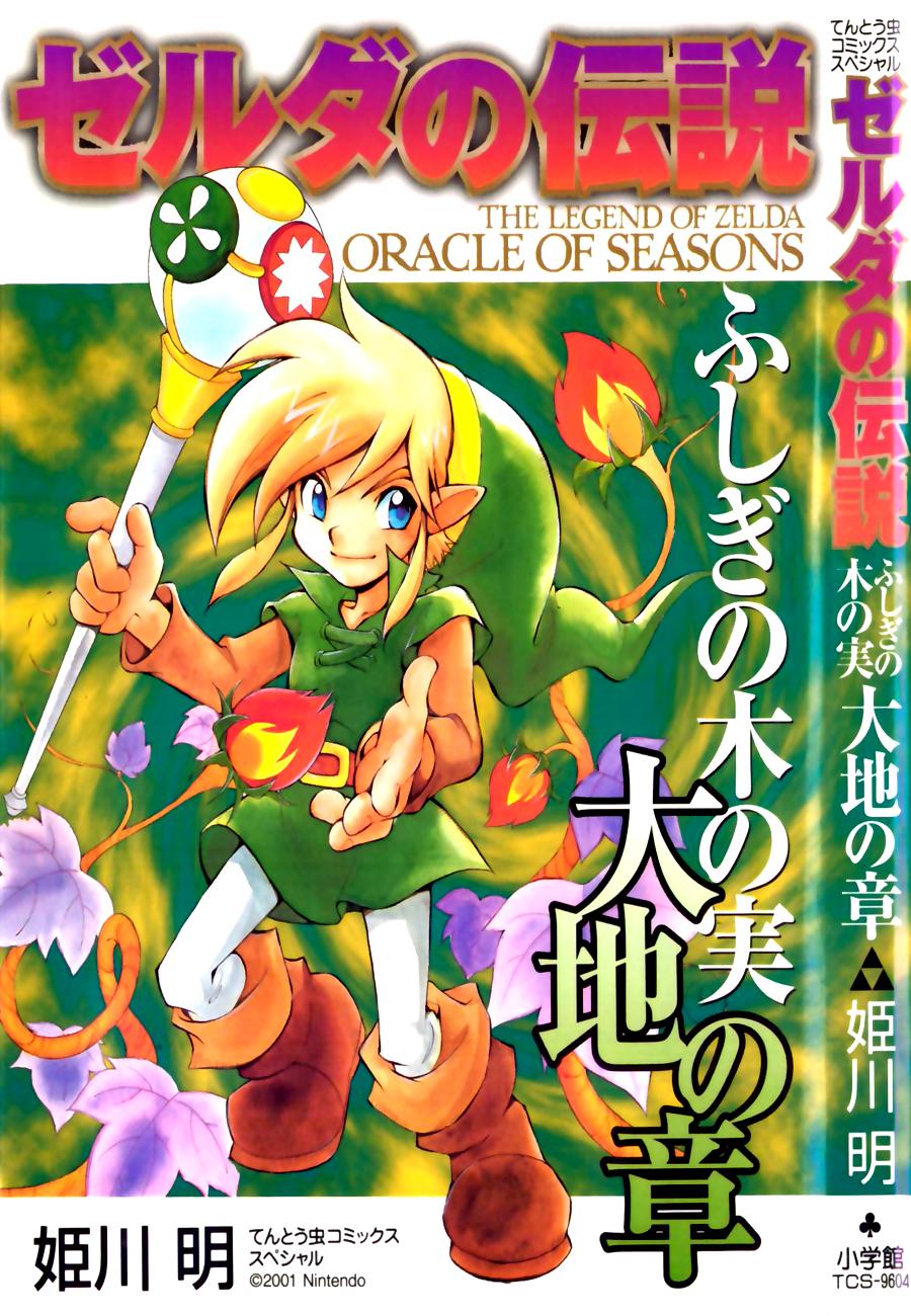 Legend of Zelda: Oracle of Seasons chap 001 trang 3
