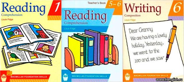 ماكميلان مهارات المؤسسة الاساسية القراءة image.jpg