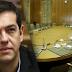 Ραγκούσης, Μπίστης, Τζουμάκας, Μουζέλης, Λιάκος και Μόσιαλος από το πολιτικό περιβάλλον Γ. Παπανδρέου-Κ. Σημίτη στα χαρτιά του Τσίπρα για τον ανασχηματισμό της Κυβέρνησης