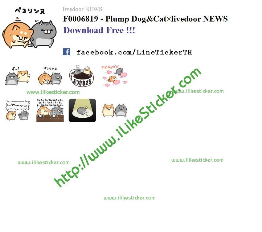 Plump Dog&Cat×livedoor NEWS