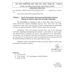 cgda-circular-permission-for-journey-performed-airlines-other-than-air-india