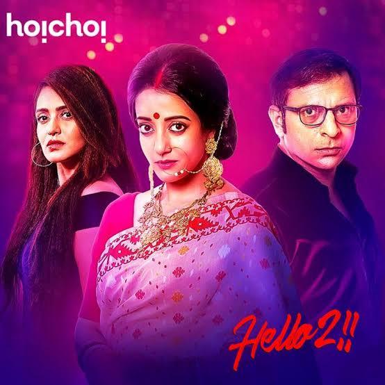 Hello Season 2 I Bengali Web Series All Episodes