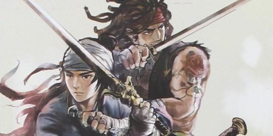 Suivez l'actualité de Blood and Steel sur Japan Touch