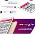 تحميل تطبيق Live Plus الاصدار الاخير | لمشاهدة جميع القنوات العربية و القنوات الرياضية المشفرة بأكثر من سيرفر عملاق فعلا
