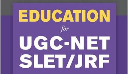 UGC NET JRF Education & General Paper Notes Material PDF Download
