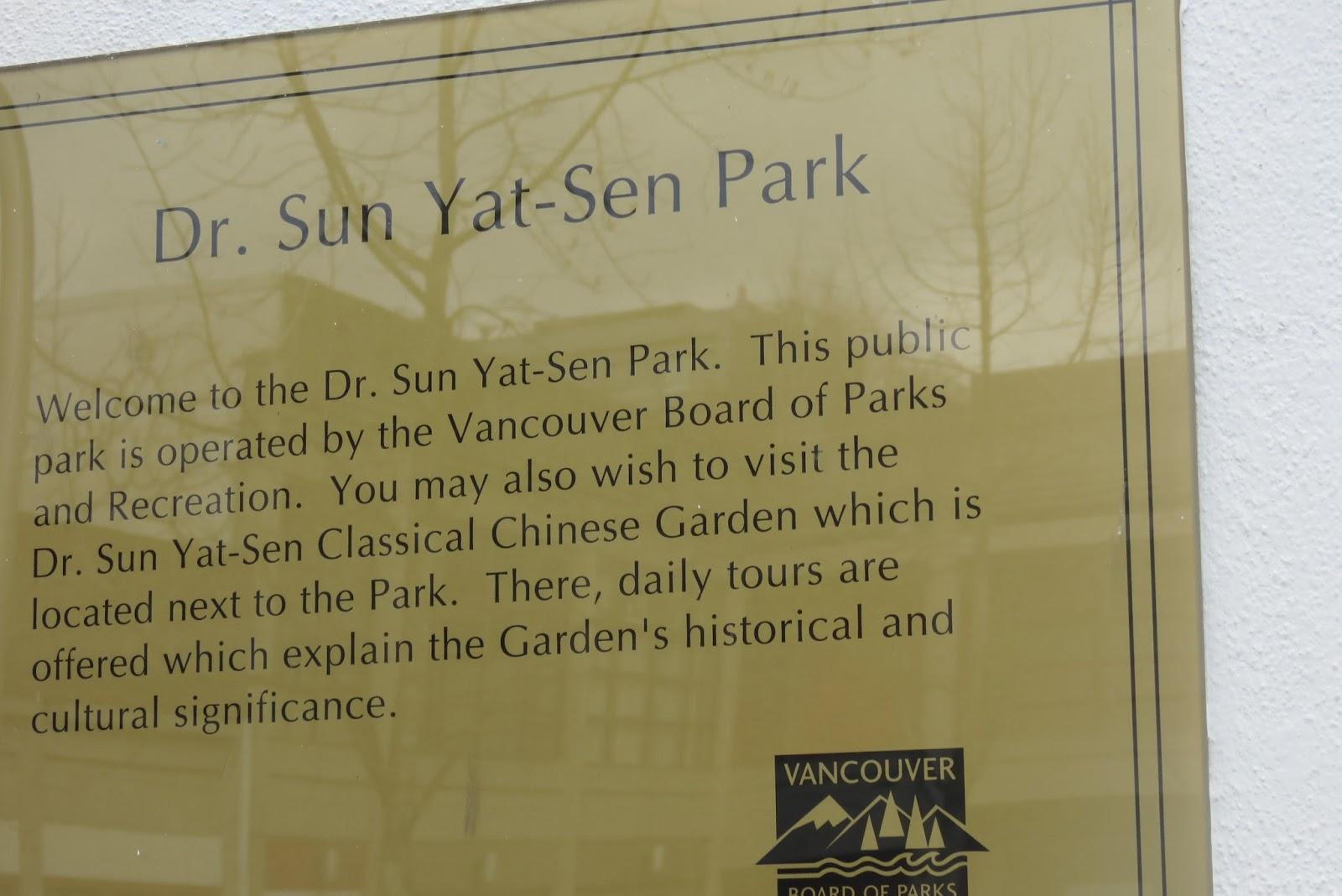 Adventures in PEI and Beyond!: Dr. Sun Yat Sen Garden - an Urban ...