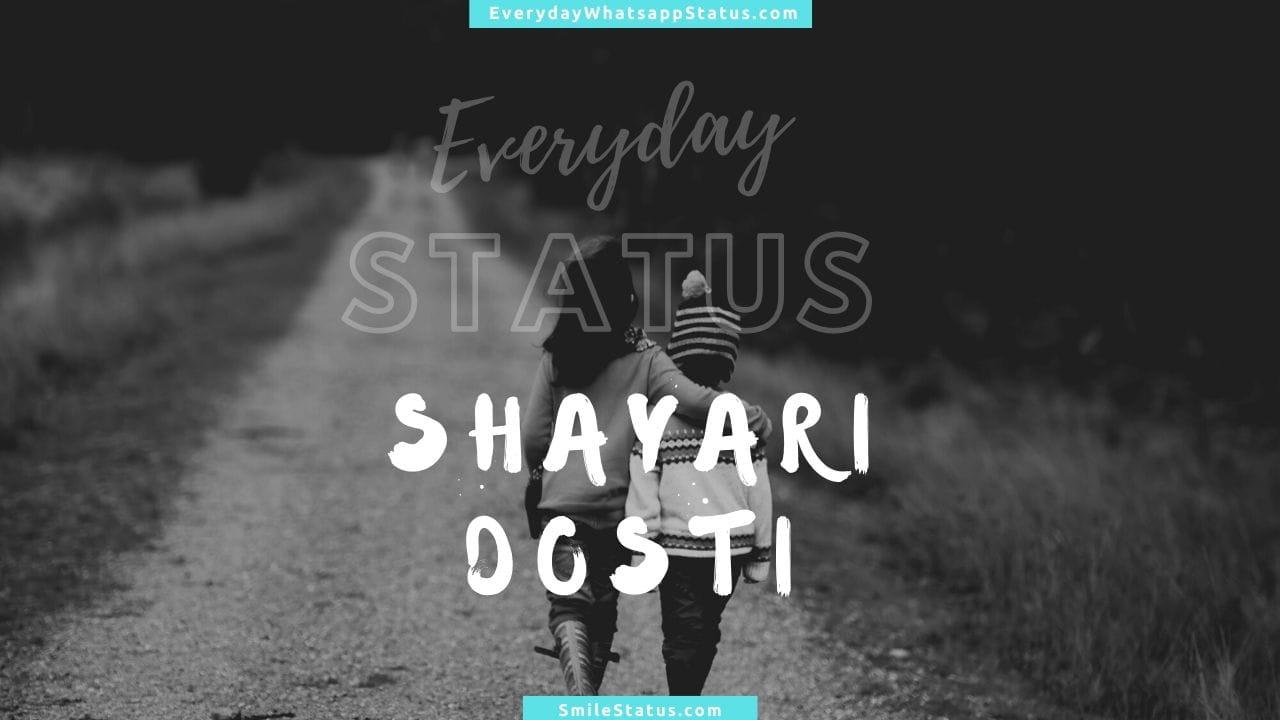 SHAYARI DOSTI - Top 15 Trending Shayari Dosti Ke Images