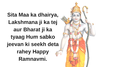 Ram Navami Special Latest Whatsapp Status 2020