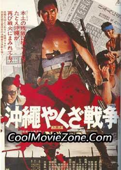Okinawa Yakuza sensô (1976)