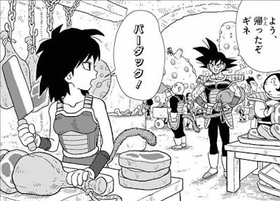 Viñeta de Dragon Ball Minus en una escena que se puede ver en el filme.