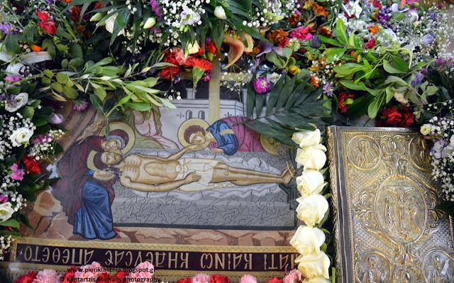 Ο Επιτάφιος του Ι.Ν Αγίων Χριστοφόρου και Ευθυμίου Κατερίνης