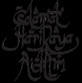 Font Selamat Hari Raya Aidilfitri