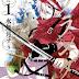 Manga Plunderer Bahasa Indonesia