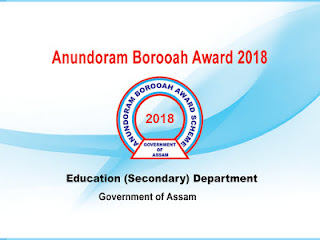 Anundoram Borooah Award Scheme 2018, Register Online