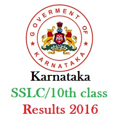 Karnataka SSLC Results 2016